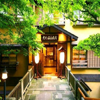 那須温泉 大丸温泉旅館【栃木県】