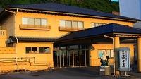 小浜温泉 旅館 富士屋【長崎県】