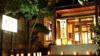 下諏訪温泉 料理自慢の宿 梅月【長野県】