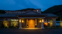 雲仙温泉 九州ホテル【長崎県】