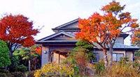 仙石原温泉 7TH Heaven(セブンスヘブン)【神奈川県】