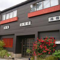 山茂登旅館の写真