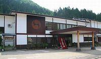 小安峡温泉 旅館 多郎兵衛【秋田県】