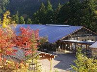 秋川渓谷 瀬音の湯【東京都】