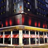 キューグリーンホテル ワンチャイ ホンコン香港灣仔睿景酒店