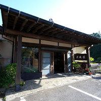 筋湯温泉 旅館 清風荘【大分県】