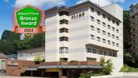 Noboribetsu Onsen Hotel Yumoto Noboribetsu Hotel