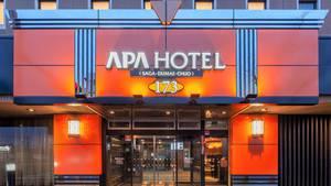 APA Hotel (Saga Ekimae Chuo)
