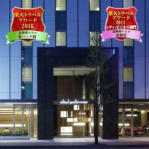 三井花园饭店札幌