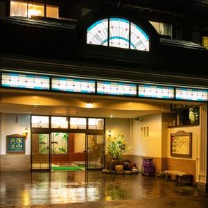 城崎温泉で『冬の味覚 カニづくし』プランがあるおすすめ宿を教えて下さい