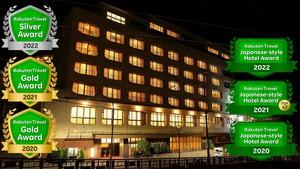 有马御苑日式旅馆