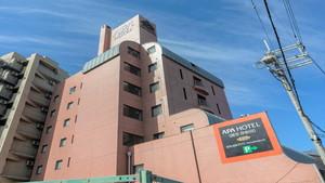 阿帕酒店(KANKU-KISHIWADA)