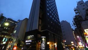 池袋车站北口APA酒店