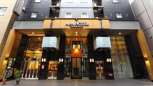 APA Hotel (Ningyocho Ekikiita)
