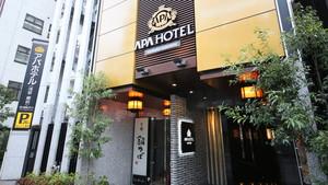 阿帕浅草藏前酒店
