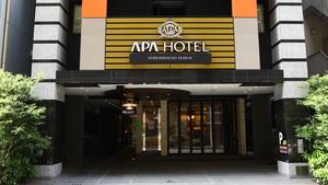 克登馬切站前APA飯店