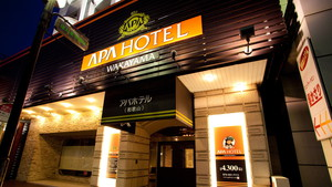 APA 和歌山酒店(APA Hotel Wakayama)
