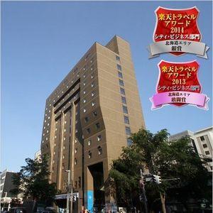 札幌北門WBF飯店(舊:札幌北門飯店)