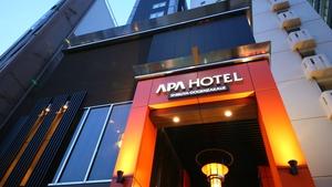 澀谷APA飯店