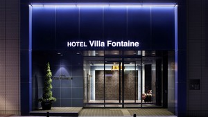 Hotel Villa Fontaine 神戶三宮