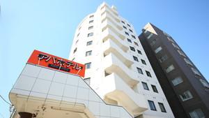 Apa Hotel Sagamihara Hashimoto-Ekimae