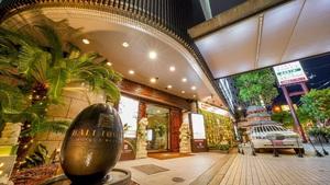 天王寺巴厘塔度假飯店