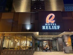 札幌市薄野區休憩飯店 (Hotel Relief Sapporo Susukino)