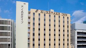 吴竹高级酒店静冈站前