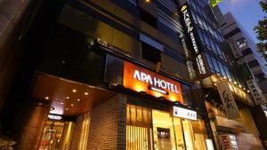 APA Hotel <Kanda Ogawamachi Ekinishi>