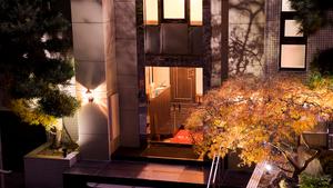 Atami Onsen Showa Club