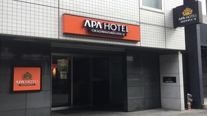 Apa Hotel <Okachimachieki-Kita> S