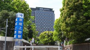 APA Hotel <Keisei Ueno Ekimae>