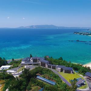 沖繩海之旅亭日式旅館 名嘉真荘