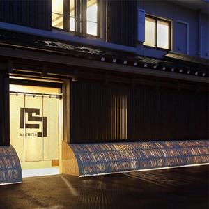 角馆町家酒店