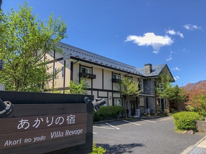 星之宿別墅岸飯店
