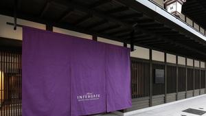 京都四條新町恩特爾蓋特旅館