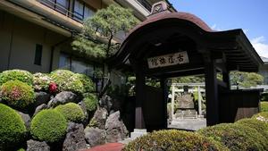 東京から2時間程度、部屋で懐石料理の食べられる温泉旅館