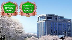 海岸曙飯店