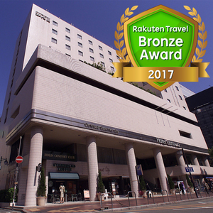 Hotel Centraza Hakata (博多中央飯店)