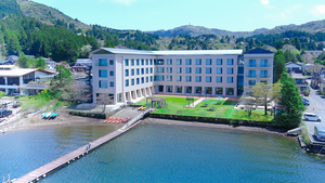 箱根富士屋飯店 湖景分館