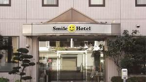 名古屋自由飯店