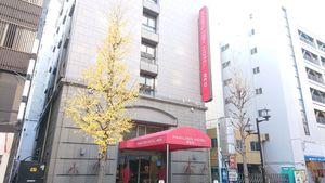 漢密爾頓紅色飯店