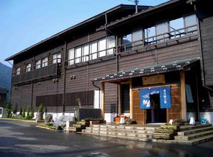 白川乡之汤旅馆