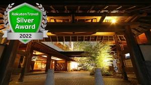 南紀白浜のアドベンチャーワールドにおすすめのホテル教えてください!