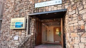 Condominium Grandview Atami