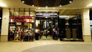 APA Villa Hotel (Kyoto Ekimae)