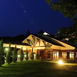 関東県内の高級ホテル・旅館で一泊2万円以内の割引料金で泊まれる宿は?