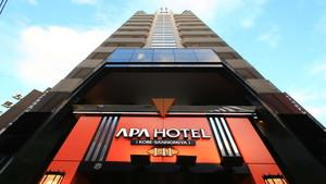 APA Hotel (Kobe Sannomiya)
