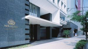 天王寺站前阿帕飯店