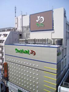 東京で岩盤浴ができるおすすめホテル